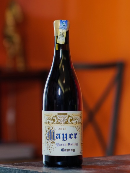 Mayer Gamay 2018